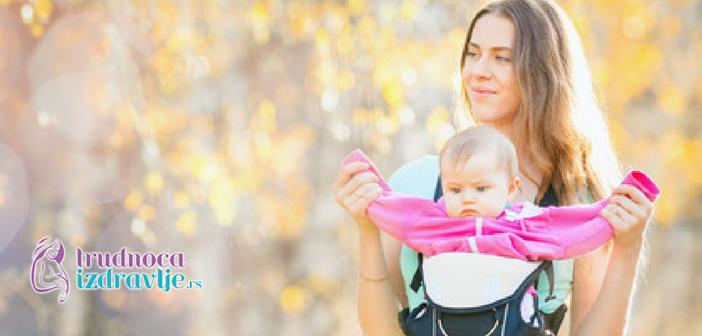 Ginekolog akušer član stručnog tima portala Trudnoća i zdravlje o prirodnom porodjaju u kućnim uslovima u razvijenom svetu i kod nas.