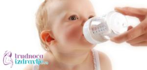 Pedijatar gastroenterolog član stručnog tima portala Trudnoća i zdravlje o bljučkanju kod odojčeta i bebe, i kada  se treba obratiti pedijatru.