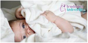 Saveti pedijatra člana stručnog tima portala Trudnoća i zdravlje, o prekidu dojenja, šta bebi dati umesto majčinog mleka, lekovi za prekid dojenja i drugo.