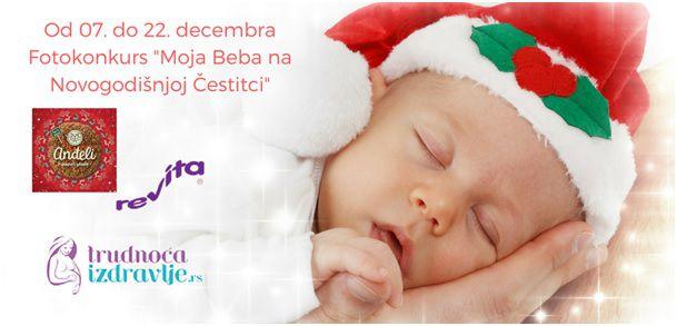 """Mini foto konkurs """"Moja beba na novogodišnjoj čestitci"""" portala Trudnoća i zdravlje."""