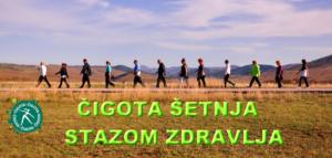 natasa-sekulovic-nis-clanak-1
