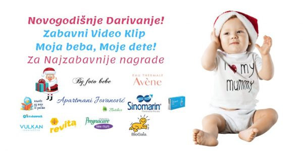 "Novogodišnje Darivanje za najzabavnije video klipove ""Moja beba, Moje dete"""