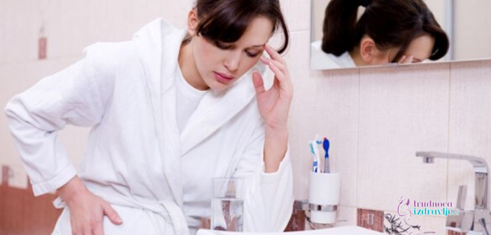 Prehlada je česta pojava u trudnoći koja je najčešće uzrokovana nekim virusom, može biti uzrokovana i bakterijama (3)